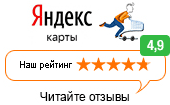 Yandex Maps rating